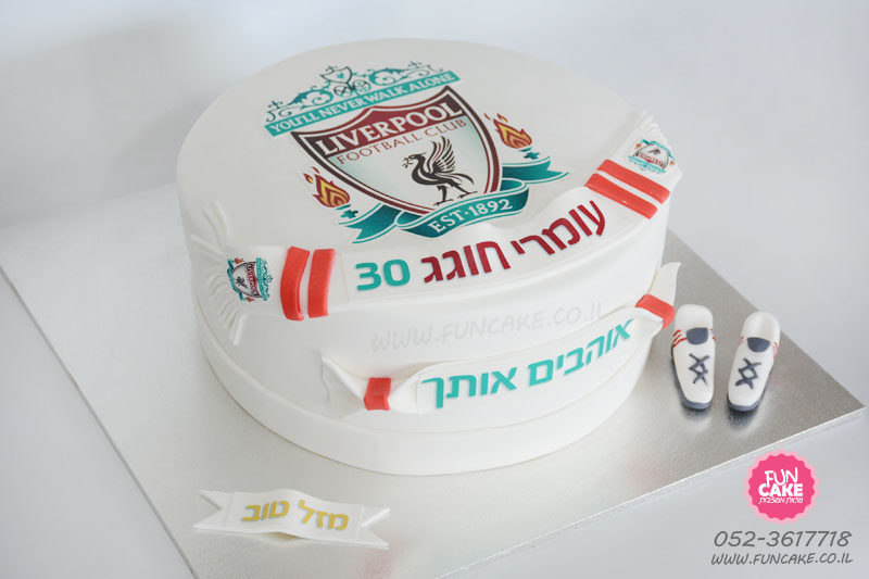 עוגת-ליברפול