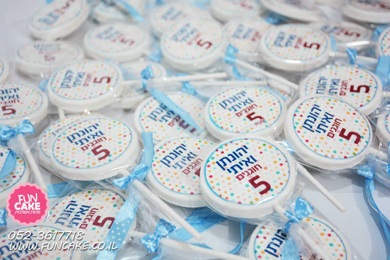 סוכריות ממותגות ליום הולדת