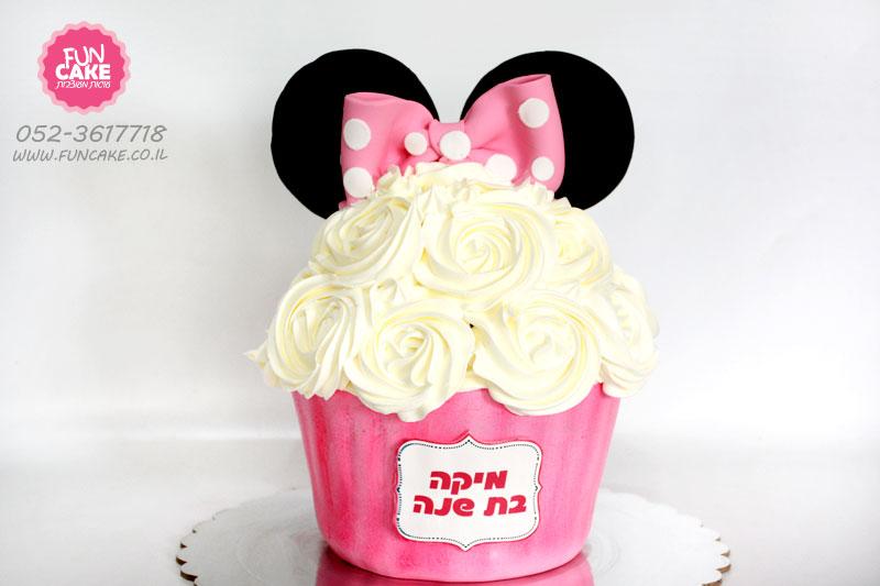 עוגה-לגיל-שנה