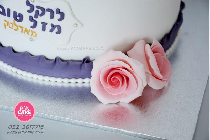 עוגת-איפור - תקריב