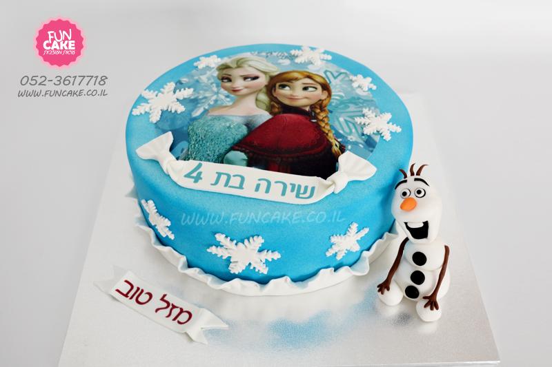 עוגה אלזה ואנה תמונה אכילה