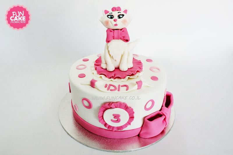 עוגת החתולה מארי