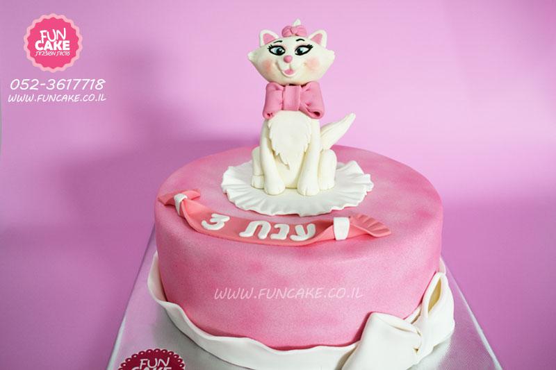 עוגת-החתולה-מארי