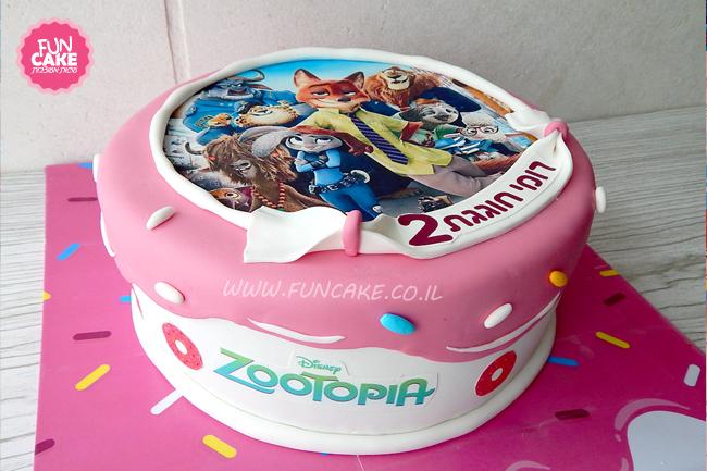 עוגת זוטרופוליס