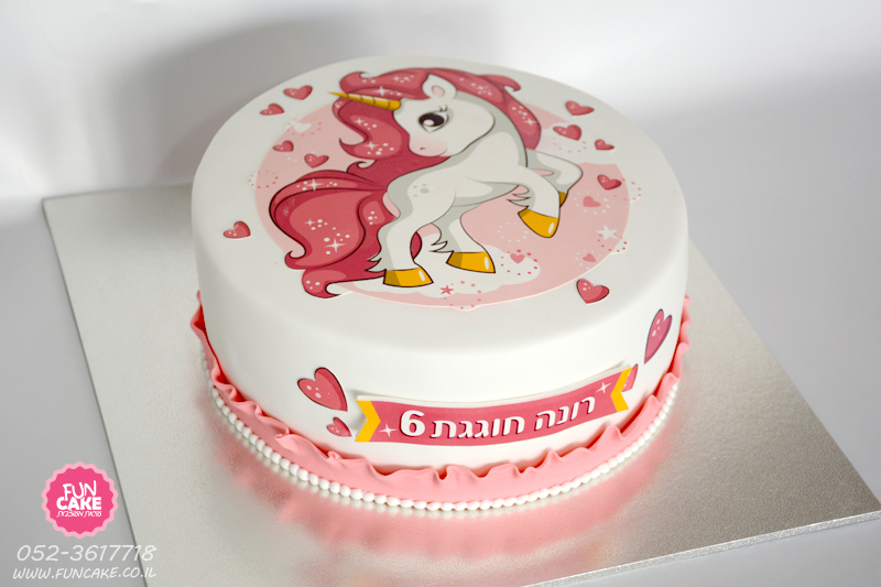 עוגת חד קרן תמונה