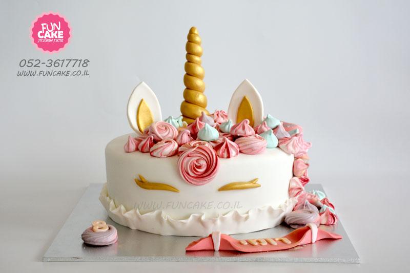 עוגת חד קרן נשיקות