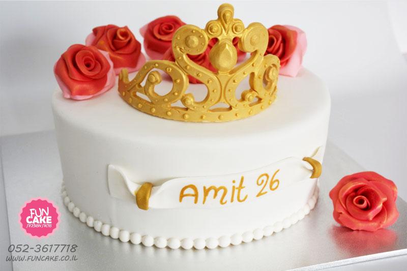 עוגת כתר ורדים