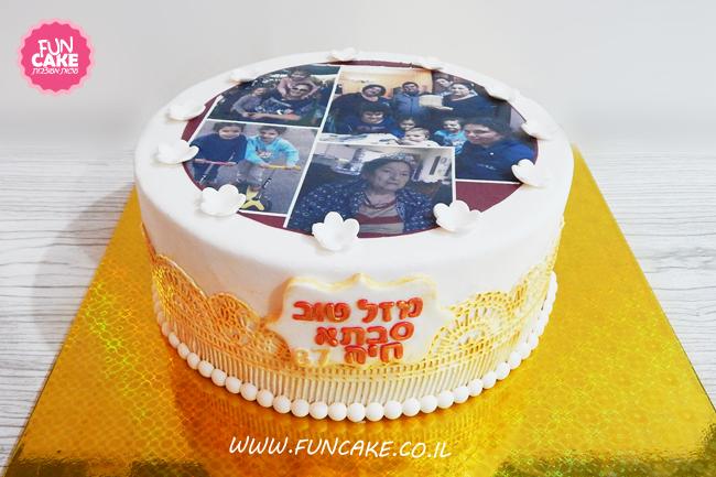 עוגת קולאז׳ תמונות