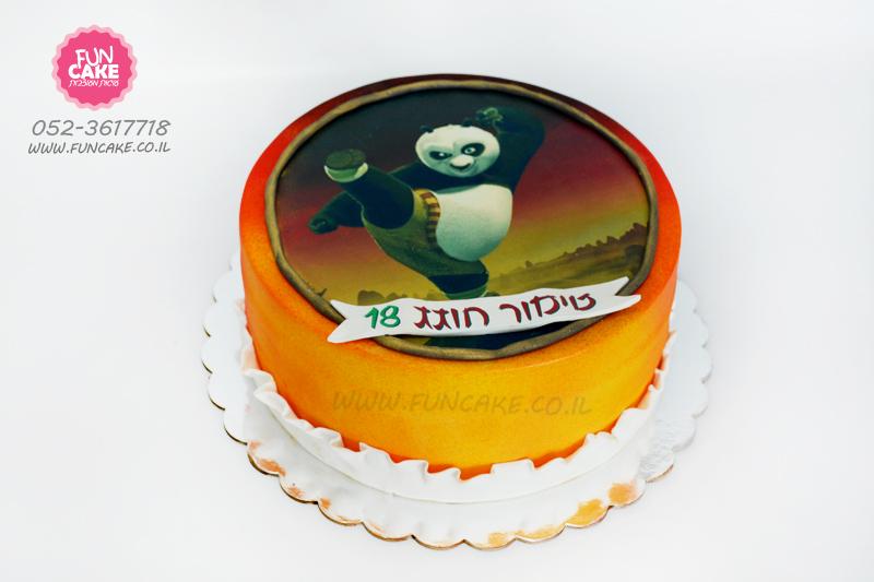 עוגת קונג פו פנדה