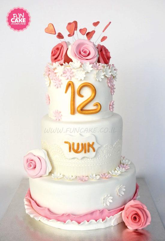 עוגת 3 קומות לבת מצווה