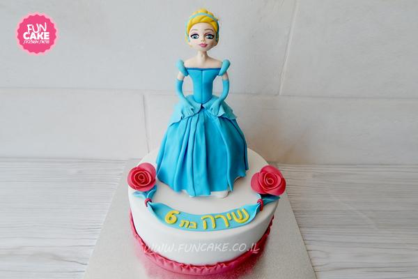 עוגת סינדרלה