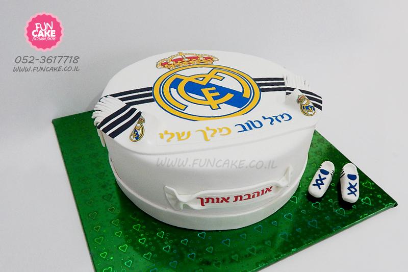 עוגת ריאל מדריד