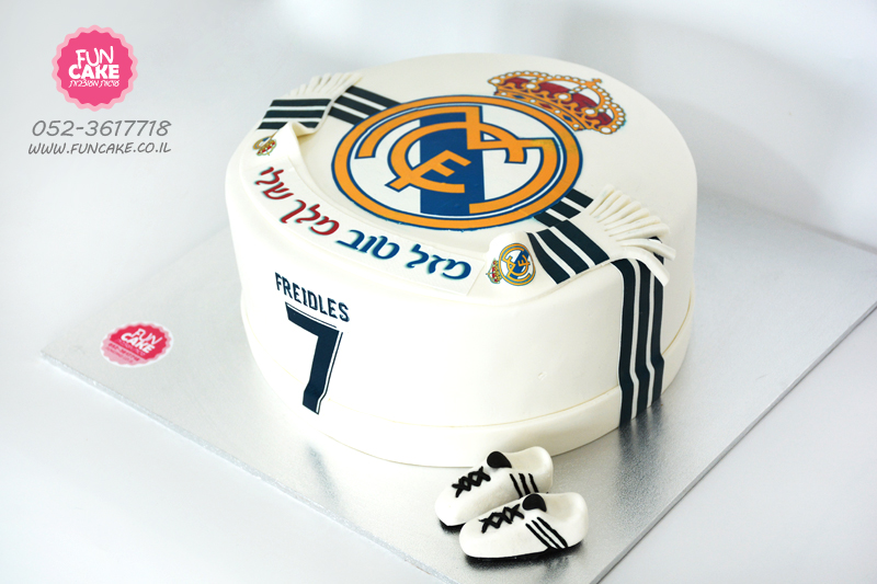 עוגה עם לוגו ריאל מדריד