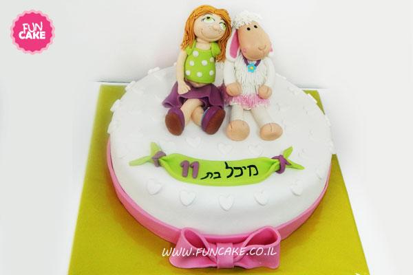 עוגת הכבשה ניקי וחברה