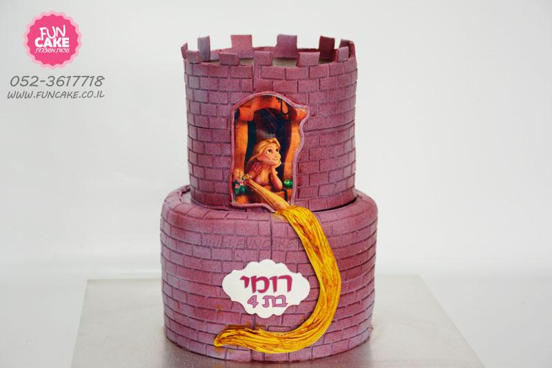 עוגת-טירה-רפונזל