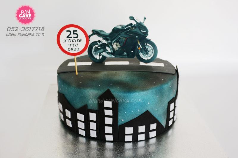 עוגת-אופנוע- תמונה אכילה