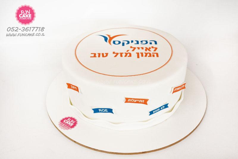 עוגה עם לוגו
