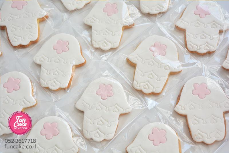 עוגיות לכלה, עוגיות מעוצבות