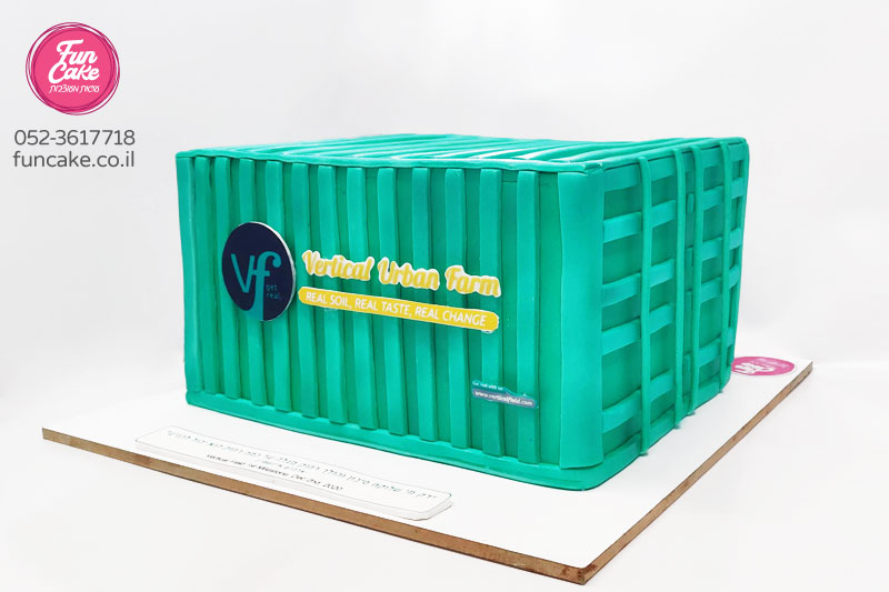 container cake