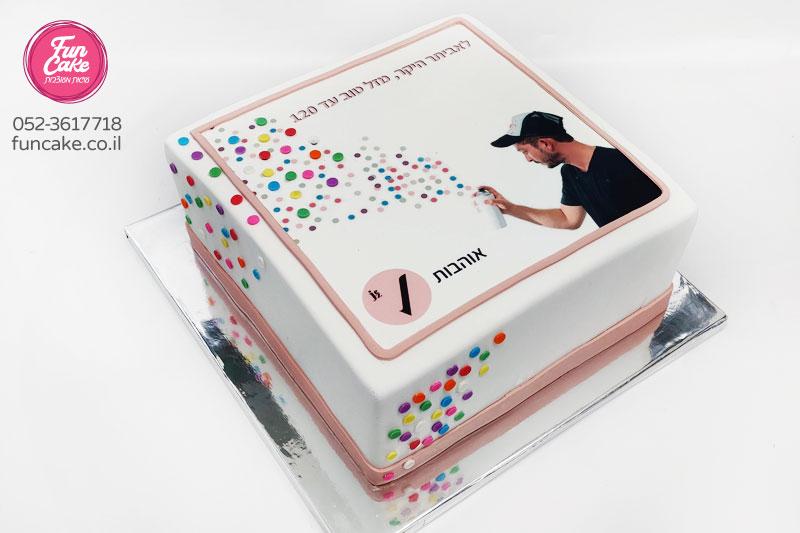 עוגה מעוצבת לעסק